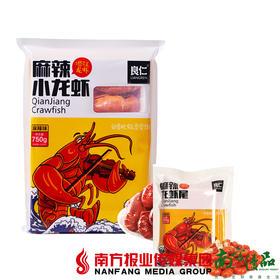 【珠三角包邮】良仁(麻辣小龙虾 2盒+龙虾尾 1盒)(次日到货)