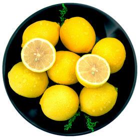 【四川】来自柠檬之都安岳柠檬精品果 多汁清凉 肉厚出汁率高