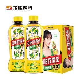 由柑柠檬茶380ML 柠檬果汁茶饮料果味茶 东鹏特饮出品-961401