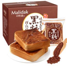 【半岛商城】玛呖德黑糖鲜乳烧吐司面包620g营养早午晚餐饱腹零食品蛋糕点整箱