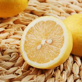 [ 尤力克柠檬 ]口感酸爽 汁多味浓 1.5kg(约15-20枚)