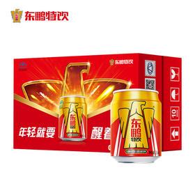 东鹏(EASTROC)东鹏特饮 维生素功能饮料 250ml 金罐装-961400