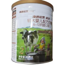 海普诺凯1897奶粉婴儿2段450进口牛奶粉