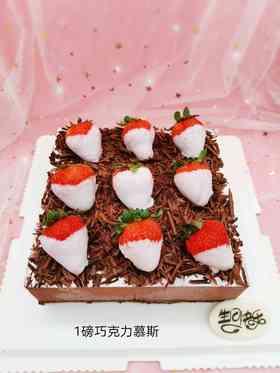 草莓🍓巧克力慕斯