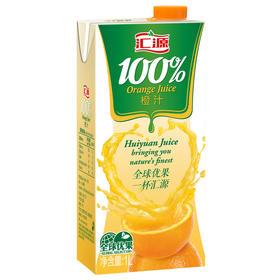 汇源果汁 100%橙汁 果汁饮料1L-961402