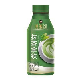 贝纳颂抹茶拿铁咖啡饮料350ml 即饮咖啡 康师傅出品-961406