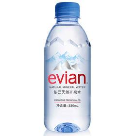 依云(evian)天然矿泉水 330ml-961420