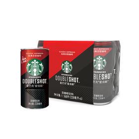 星巴克(Starbucks)星倍醇 经典浓郁咖啡味 咖啡饮料 228ml-961433