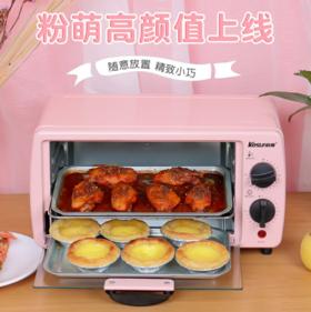 【烤箱】电烤箱家用烤箱烘焙多功能小烤箱电器礼品电烤箱