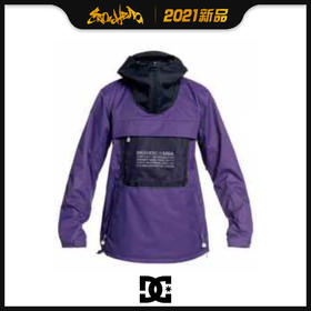 DC 2021新品预售 ASAP ANORAK  男款 滑雪服