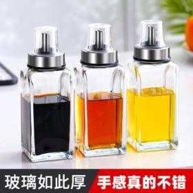 【油壶】油壶防漏玻璃油瓶家用不锈钢嘴小号调味瓶酱香油小醋瓶罐厨房用品