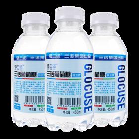 三诺葡萄糖补水液补水补充体力低血糖水功能运动饮料 450ml 原味-961428