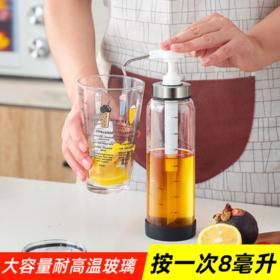 【厨房配件】酱料挤压瓶家用番茄酱沙拉酱厨房用品油酱按压神器油壶蚝油按压器