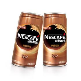 雀巢咖啡(Nescafe) 即饮咖啡 香滑口味 咖啡饮料 210ml-961429