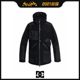 DC 2021新品预售 OPERATIVE JACKET 男款 滑雪服