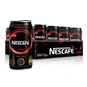 雀巢咖啡(Nescafe) 即饮咖啡 醇享黑咖啡 咖啡饮料210ml-961430