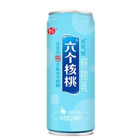 养元六个核桃易智优+核桃乳植物蛋白饮料 240ml-961419