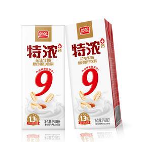 盼盼花生牛奶 国潮蛋白饮料早餐奶250ml-961413