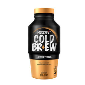 雀巢咖啡(Nescafe) 即饮咖啡 冷萃拿铁风味 咖啡饮料花式咖啡 280ml-961431
