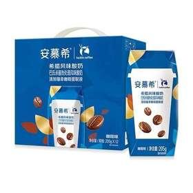 安慕希酸奶咖啡味205g*12  2020年3月生产