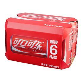 可口可乐汽水330ml*6