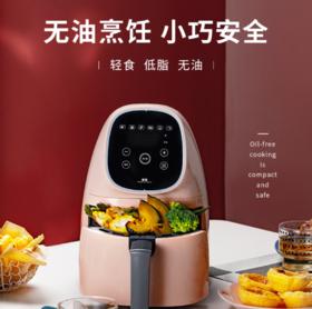 【烤箱】*空气炸锅烤箱家用大容量全自动无油低脂薯条机电炸锅