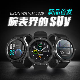 EZON WATCH L829 强劲续航智能手表手环运动防水音乐控制