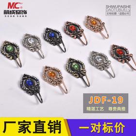墙钩/JDF-19