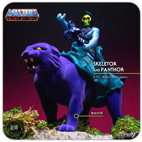 Super7 希曼 骷髅王Skeletor Pantho 套装 MOTU复古