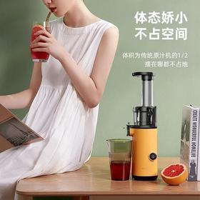 你一定要入手的原汁机!磨客原汁机家用汁渣分离榨汁自动小型便携式迷你果汁杯多功能果蔬