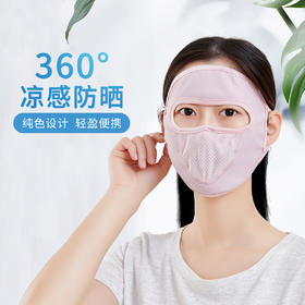 防晒透气面罩口罩女夏季防紫外线防尘透气遮阳防护面罩
