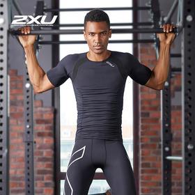 澳大利亚 2XU CORE男士梯度压缩衣短袖紧身速干T恤 跑步运动上衣篮球马拉松装备健身服MA2307a