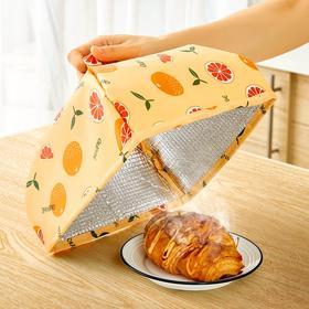 冬季家用折叠餐桌罩保温饭菜罩防虫盖菜罩子饭菜保温罩