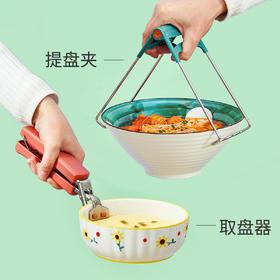 2入防烫夹碗夹不锈钢家用厨房神器蒸夹取盘器防滑蒸锅提盘夹子