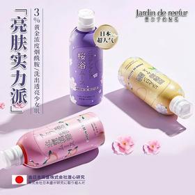 日本贾尔丁的梨花慕斯沐浴露女滋润香氛泡泡奶油沐浴 350ml/瓶