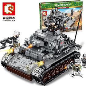 【军事系列】德国IV坦克