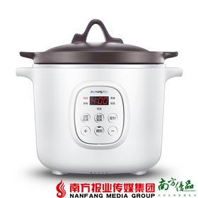 【全国包邮】九阳 电炖锅DGD2001AM(48小时之内发货)