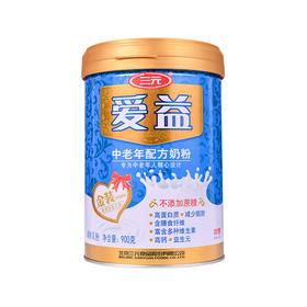 三元 爱益中老年配方奶粉 900g