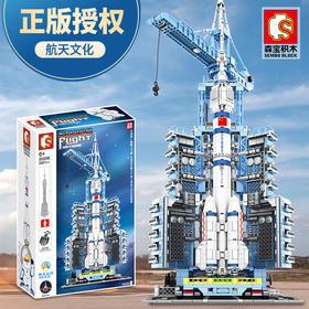 【中国航天正版授权】遥控载人飞船发射基地拼装模型