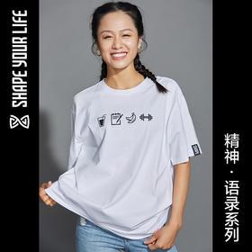 趁早SHAPE语录印花SloganTee 宽松BF款运动休闲纯棉短袖T恤9Q3001