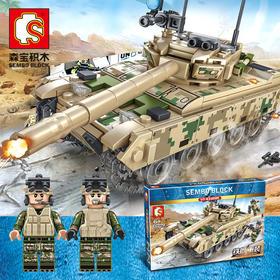 【铁血重装 军事系列】VT-4主战坦克