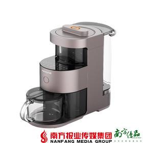 【全国包邮】九阳 全自动破壁机Y1摩卡棕(48小时之内发货)