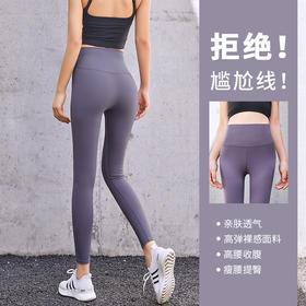 YHDZ新款时尚修身弹力高腰提臀健身瑜伽塑形翘臀运动套装TZF