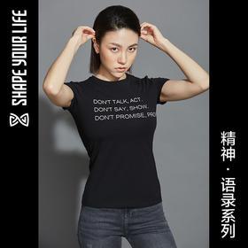 趁早SHAPE语录印花紧身圆领短袖T恤女修身百搭舒适时尚上衣9Q2046
