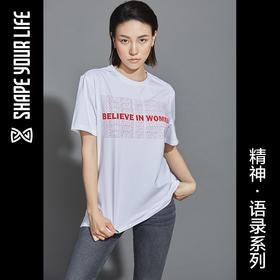 趁早SHAPE语录印花SloganTee 字母宽松休闲T恤白色半袖上衣9Q2038