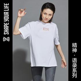 趁早SHAPE语录印花Slogan Tee BF长款宽松休闲时尚短袖T恤9Q2032