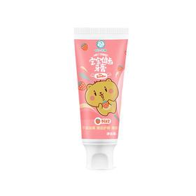 小天使宝宝健齿牙膏(草莓香型)