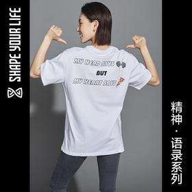 趁早SHAPE语录印花SloganTee 宽松T恤BF款圆领纯棉短袖上衣9Q2033