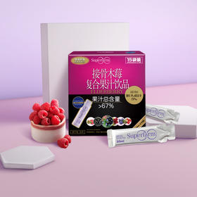 【3岁以上】优培农场 接骨木莓复合果汁饮品20ml*15袋/盒
