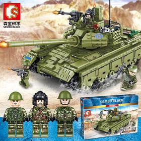 【铁血重装 军事系列】敌人部队59式坦克